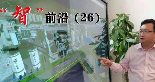 袁志洲获评第二届江苏建材行业十大科技人物