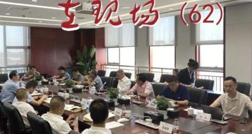 南京钜力集团聚焦为水泥企业提供高端服务
